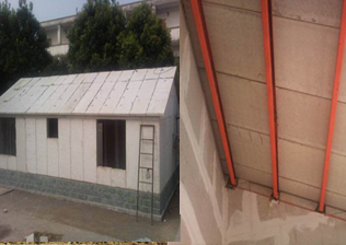 Prefab in nepal | International Green Developers Nepal | Gorkha Eco